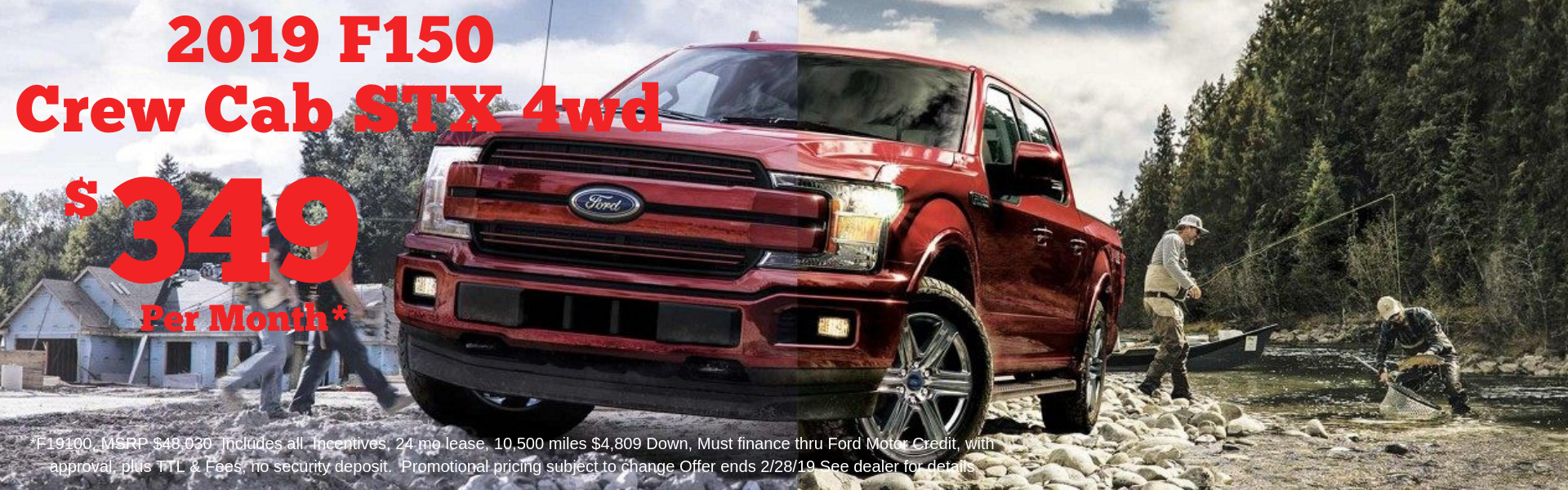Ford F Lease